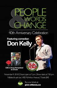 People, Words & Change – 40th Anniversary Celebration!